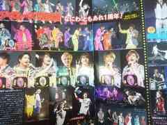 ジャニーズWEST★2015年5/23〜6/5号★TV LIFE
