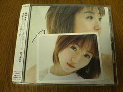 飯塚雅弓CD エアリス 声優 初回盤 廃盤