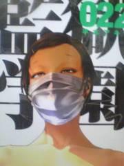 人気コミック 監獄学園 25巻セット