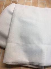 新品☆幅200×丈238�p1枚レースカーテン防炎遮熱☆s600