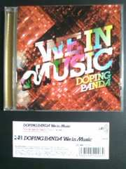 (CD)DOPING PANDA/ドーピングパンダ☆We in Music★帯付き 即決