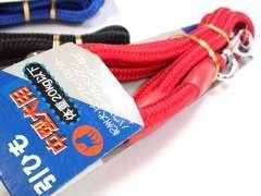 送円15kg20kg赤犬引紐レッドIB-12アイビーリードTO-330R12mmx140cmDogs