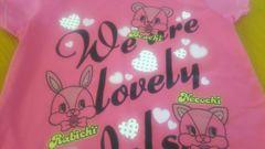 プリズムストーン Tシャツ 140センチ  ピンク ラメ 女の子