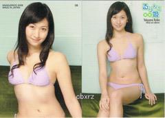 さくら堂2009 横山ルリカ レギュラーコンプリート72種類