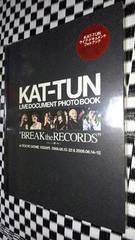 KAT-TUN   新品未使用   ライブ写真集