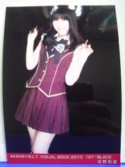 AKB48ビジュアルブック2010近野莉菜1ST-BLACK