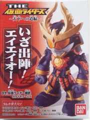 新品即決!THE仮面ライダーズ 仮面ライダー鎧武カチドキアームズ