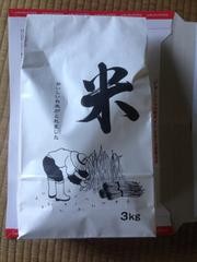 29年千葉県産新米コシヒカリ白米3�s