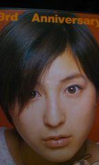 広末涼子未使用テレカBLT3周年記念〜抽プレ〜写り最高