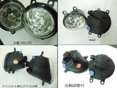トヨタ用/耐熱レンズ製18連LEDフォグランプユニット/H8/H11/H16