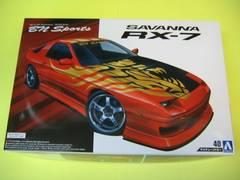 アオシマ 1/24 ザ・チューンドカー No.40 BNスポーツ FC3S RX-7 '89 新品