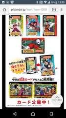 予約品新品☆ドラゴンボールカードダス「開幕!!力と力の闘い」35弾36弾