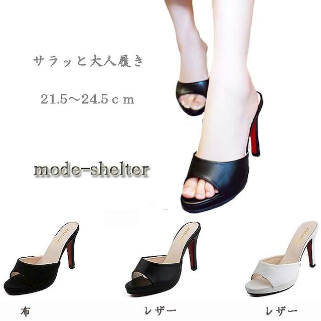 TK111即決 新品 ミュール 黒 22.5 エスペランサ ダイアナ ピンキー R&E 好きに  < 女性ファッションの