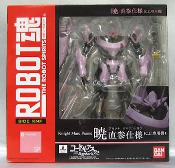 限定 ROBOT魂 暁 直参仕様 CC専用機