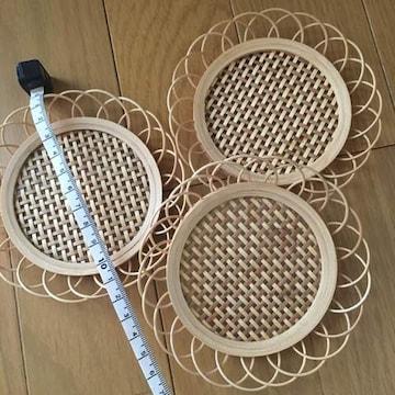 竹製 コースター 三個 ひまわりコースター