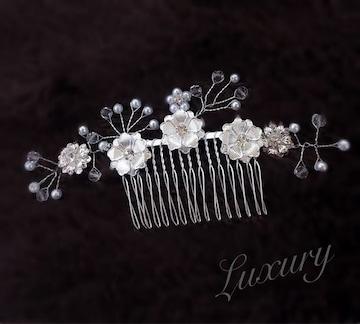 Luxury【新品】フラワーパール&ビジュー ヘアアクセサリー