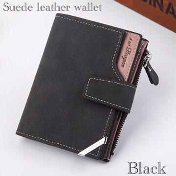 財布 二つ折り財布 スエード レザー 札入れ 小銭入れ ブラック