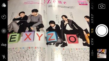 TVライフ 2018/2/3→2/16 Sexy Zone 切り抜き