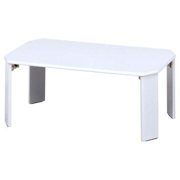 UVローテーブル ルーチェ 幅75cm ホワイト