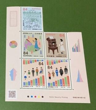2020 国勢調査100年★84円切手×5枚★額面合計420円分★のり式