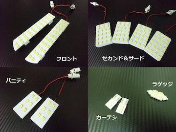 20系ヴェルファイア/アルファード用電球色LEDルームランプセット