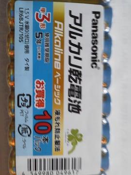 Panasonic 単3電池(アルカリ乾電池) 10本パツク《使用期限:2025.8》