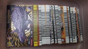 恐竜キングカード90枚詰め合わせ福袋