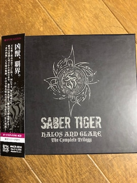 SABER TIGER   HALOS AND GLARE The Complete Trilogy 4CD
