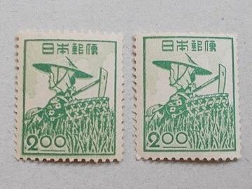 【未使用】産業図案・昭和すかしなし切手 2円農婦 各1枚