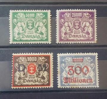 a-3ドイツダンツィヒの切手4種