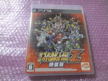 堀PS3 スーパーロボット大戦Z 時獄篇