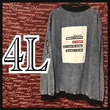 4L・バックプリントデニムジャケット・ブルゾン新品/MCF-006
