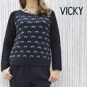 期間限定値下げ新品VICKYビッキーバルキーニットセーター