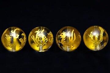 水晶14mm(金色) 四神獣(四聖獣)彫りビーズ