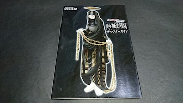 XBOX 真・女神転生NINE スタンドアローン版 ザ・マスターガイド / 攻略本