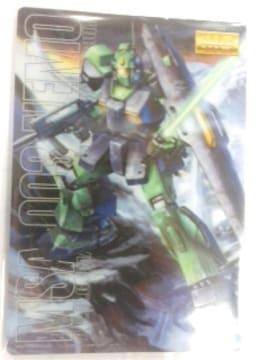 ガンダム〜『MSA-003 ネモ』のカード