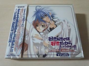 CD「好きなものは好きだからしょうがない!!2」TARGET NIGHTS 2CD