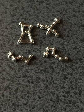 星座セット メタルパーツ デコ用 レジン ネイル 銀 4種類 ko01