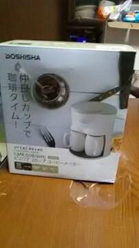新品*コーヒーメーカー*