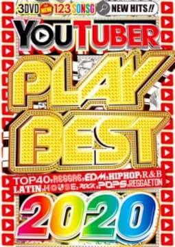 2020最新最速youtubeヒット◆3枚組◆ YOUTUBE PLAY BEST 2020