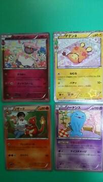 ポケモンカードゲームXY BREAK ポケキュンコレクション