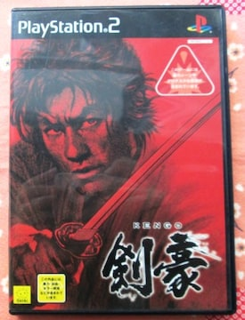 ◆剣豪◆【PS2】