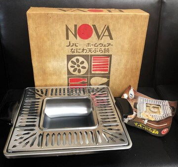 NOVA:ノバ なにわ天ぷら鍋 レトロな調理器具 インテリア