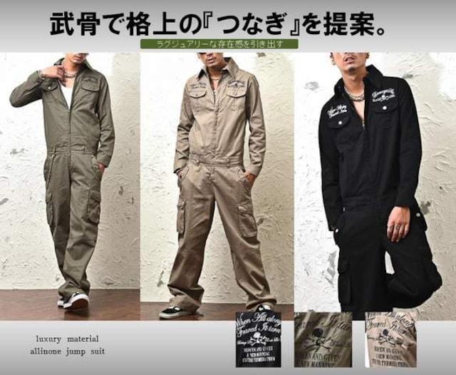 武骨なラグジュアリー:ルーズバイカーつなぎ:3色M-XL  < 男性ファッションの