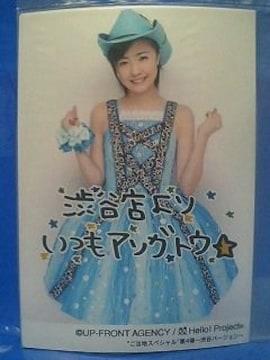 ご当地スペシャル第4弾 渋谷メタリックL判1枚 2008.6.6/清水佐紀