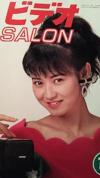 石川秀美【ビデオSALON】1988年12月号