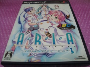 堀PS2 ARIA 遠い記憶のミラージュ