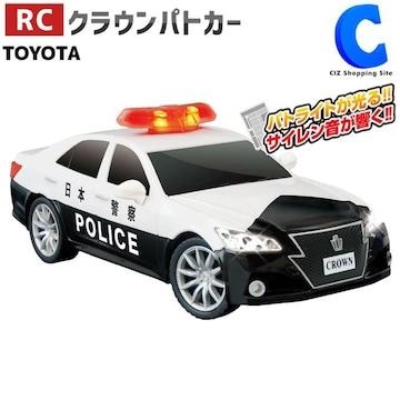 クラウン パトカー ラジコン おもちゃ サイレン ラジコンカー