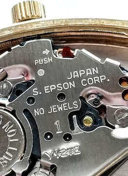 module MADE IN JAPAN SEIKO EPSON movement  pierre cardin