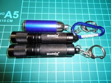 難あり キーホルダー型LEDライト3本セット